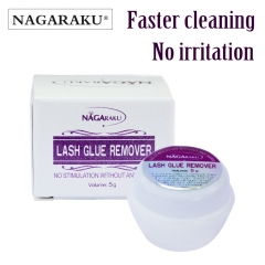 NAGARAKU 5g  Fast and Safe eyelash glue remover eyelash extension glue remover Non-irritating